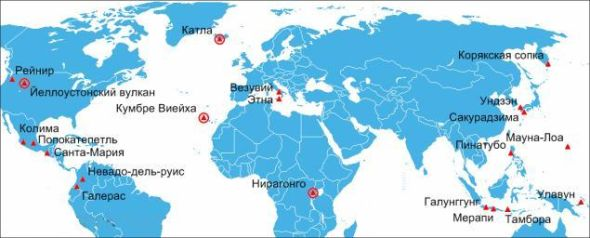 Карта вулканов